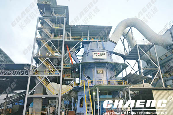How to measure the price of vertical mill according to value