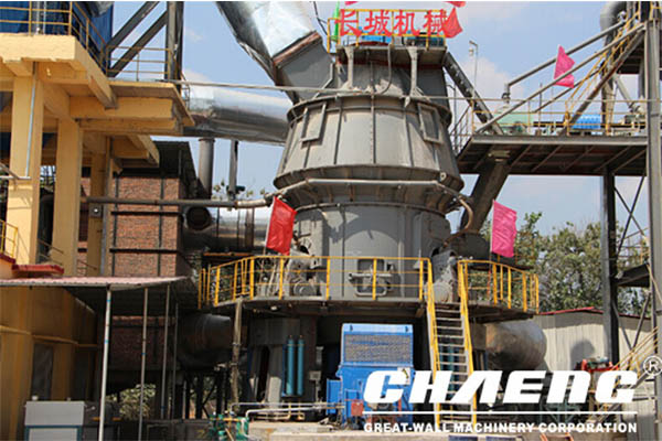 What is the price of limestone vertical mill? What are the performance advantages?