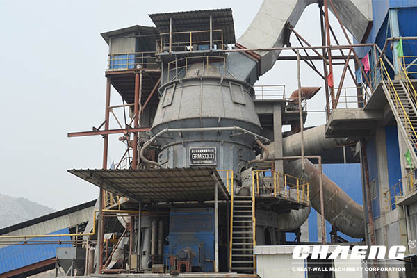 Vertical roller mill for phosphate ore