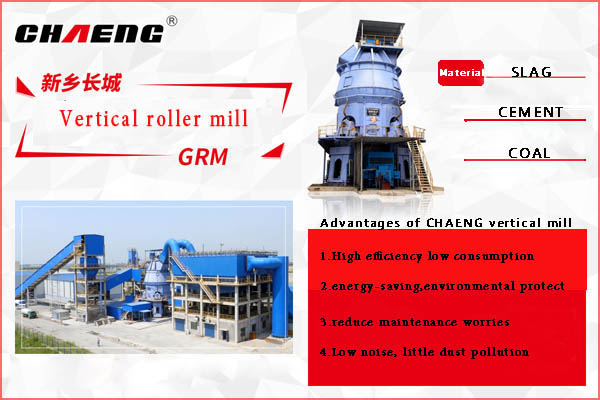 Energy saving effect is obvious for vertical roller mill