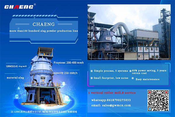 Introduction of the chaeng 1 million tons of slag powder production line