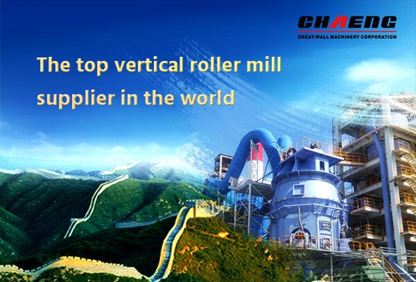 How to choose vertical mill equipment with output of more than 300 t/d