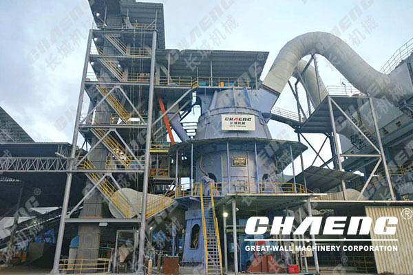 slag powder vertical mill equipment market price