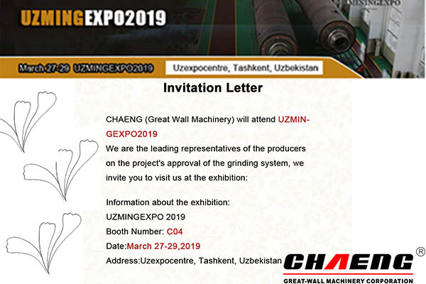 CHAENG (Great Wall Machinery) will attend UZMINGEXPO 2019