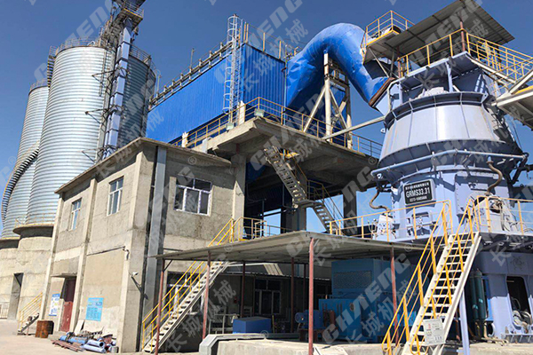 Some operations during the operation of chaeng vertical roller mill