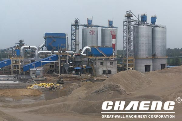 chaeng steel slag vertical mill