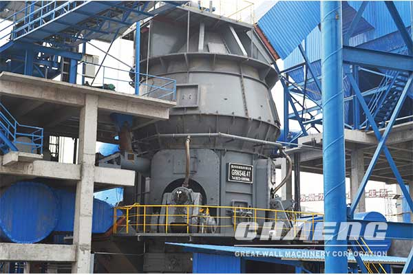 What is the reason of causes the slag spitting for vertical roller mill?
