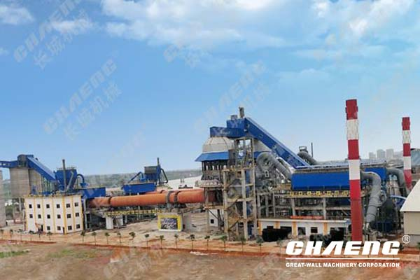 What is the activity of calcined lime rotary kiln?