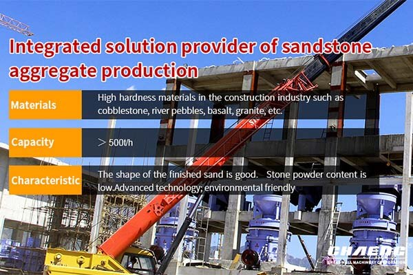 To ensure the production efficiency of the sand production line must start from installation