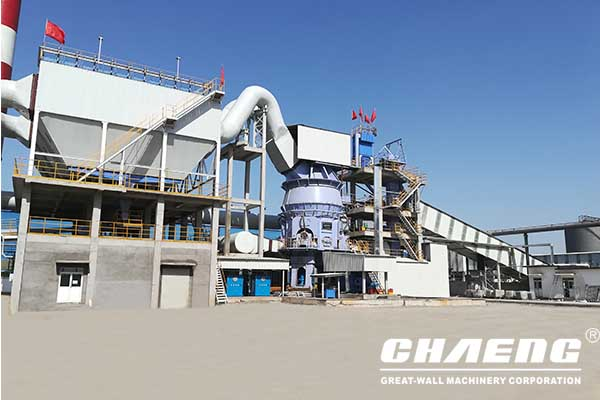 vertical roller mill cost