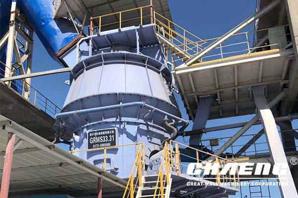 slag vertical mill