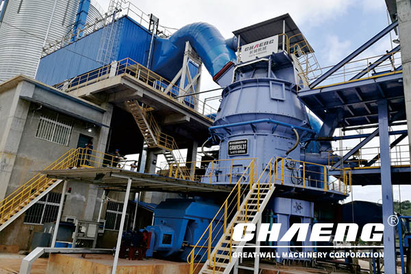 Advantages and design of limestone vertical roller mill