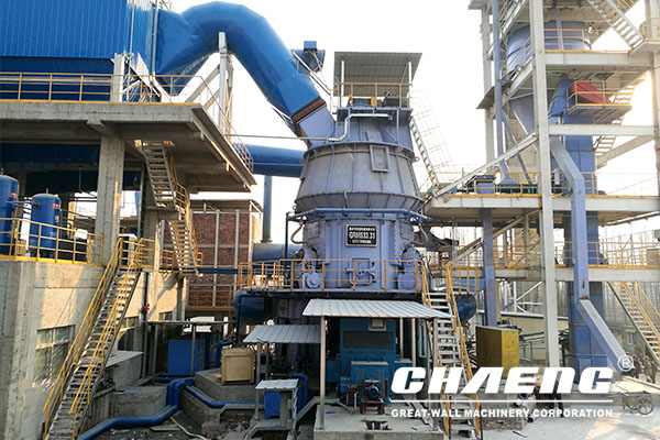 What is the impact on the slag vertical mill if the feed size is too large?