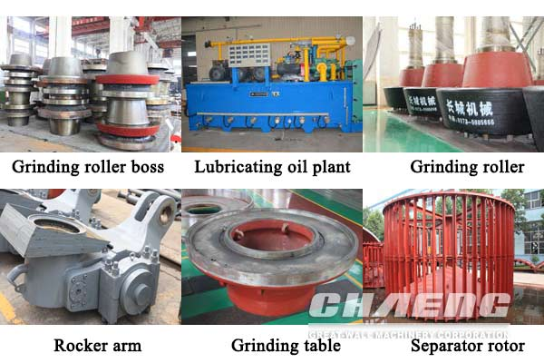 vertical roller mill  parts