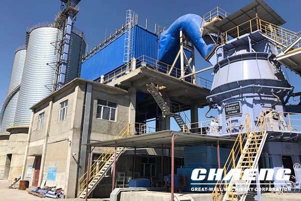 GGBS Vertical Roller Mill