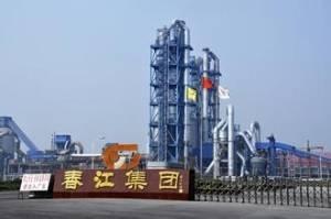4500t/d Production Line of Weihui Chunjiang Cement Co., Ltd.