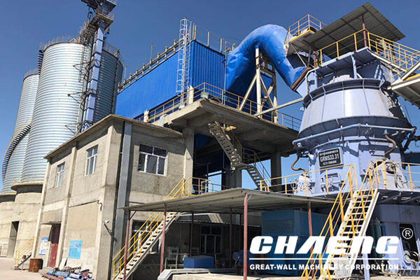 Henan Linying 450000t/a slag powder production line EPC project