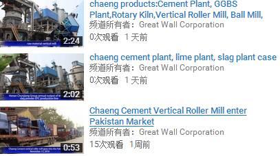 Chaeng cement plant, lime plant, slag plant case