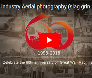 chaeng industry Aerial photography (slag grinding mill,ball mill,vertical roller mill)