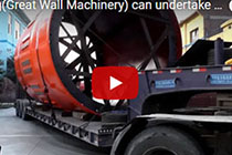 Chaeng(Great Wall Machinery) can undertake the EPC 200-1500t/d active lime production line