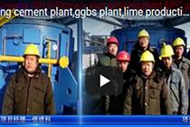 chaeng cement plant,ggbs plant,lime production line case epc project service