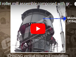 vertical roller mill assemble,composed with grinding table,grinding roller,separator
