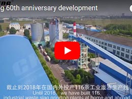 chaeng 60th anniversary development history
