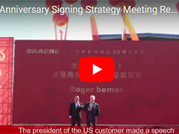60th Anniversary Signing Strategy Meeting Review