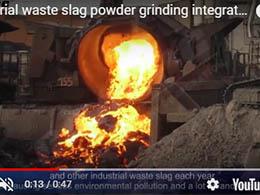 Industrial waste slag powder grinding integrated service provider-CHAENG