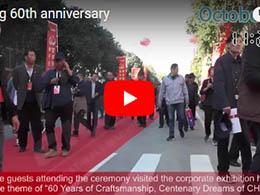 Chaeng 60th anniversary