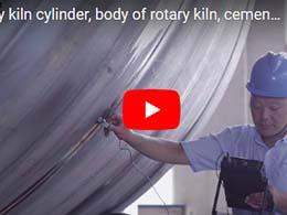 Rotary kiln cylinder, body of rotary kiln, cement kiln, lime kiln