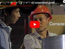 steel casting team