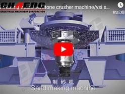 sand making machine/stone crusher machine/vsi sand maker machine