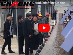 Video of sand and gravel crusher line